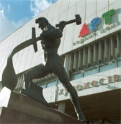 Анвар Галеев